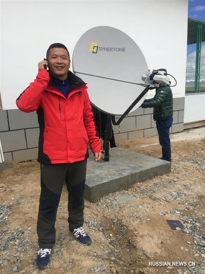 Старейшая станция защиты природы в заповеднике Кукушили подключилась к мировой паутине