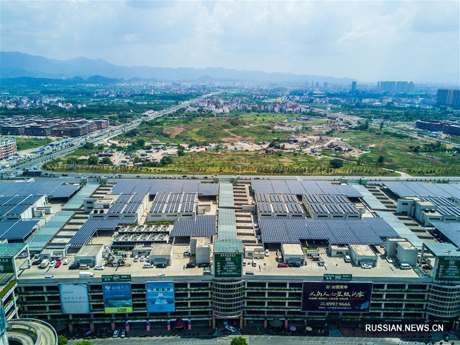 """Иу -- """"торговая столица"""" превращается в центр """"зеленой"""" энергетики"""