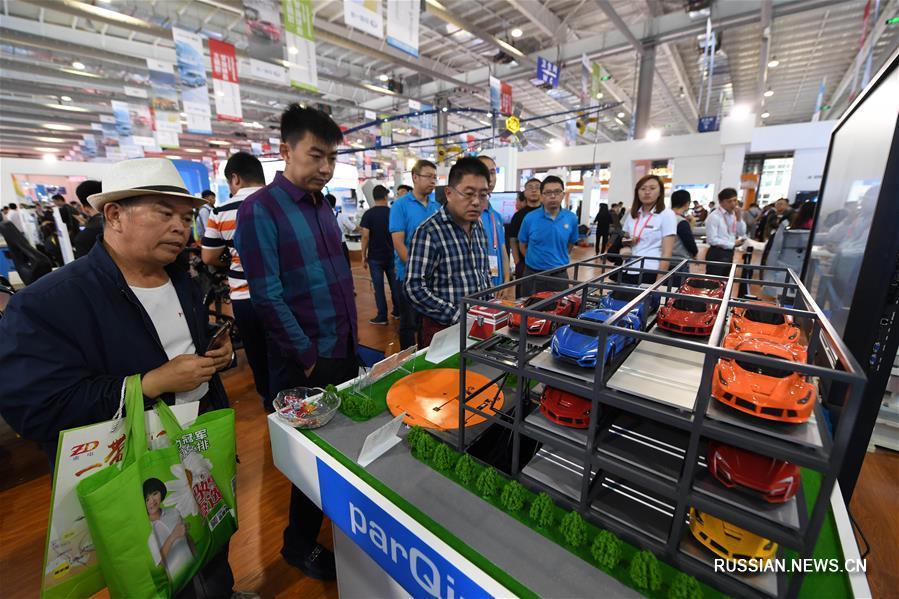 (经济)(1)第十一届中国—东北亚博览会合同引资额达2243亿元人民币