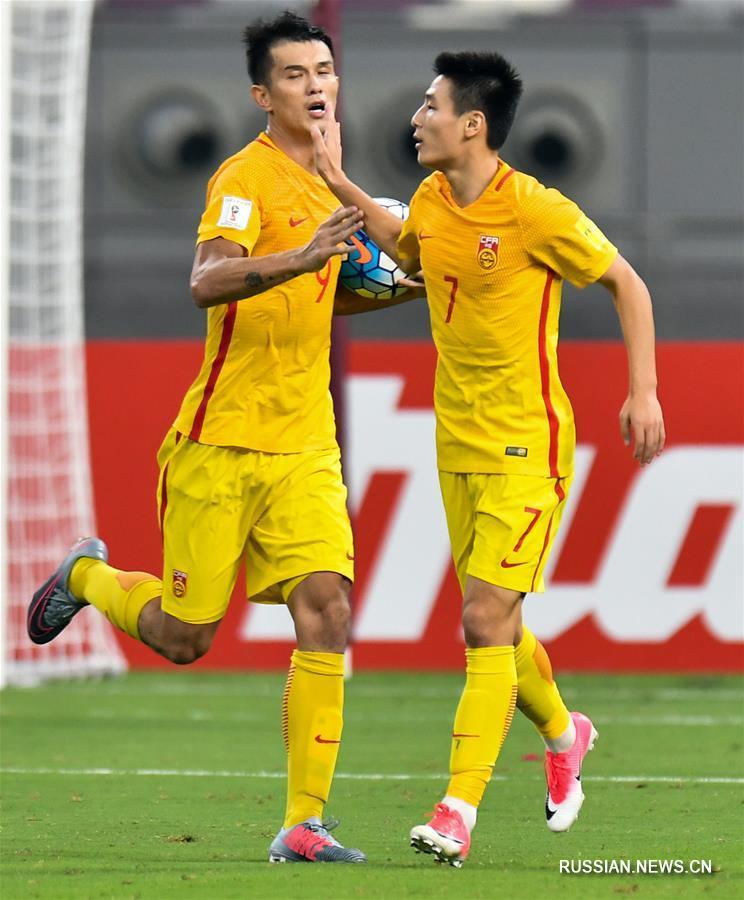 (体育)(1)足球——世预赛:中国胜卡塔尔