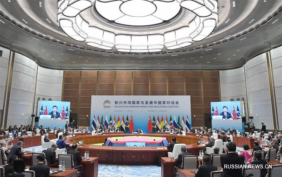 Си Цзиньпин председательствовал и выступил с речью на Диалоге между странами с формирующимся  рынком и развивающимися странами в Сямэне