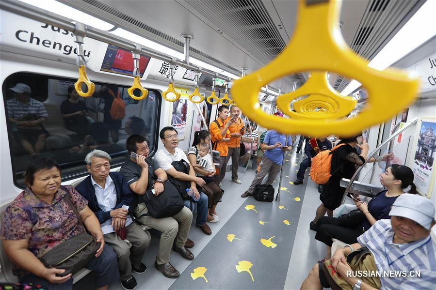 Линия 10 метрополитена Чэнду заработала в тестовом режиме