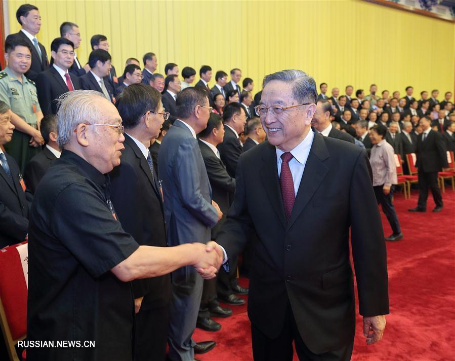 Торжественное вручение наград ВК НПКСК состоялось в Пекине