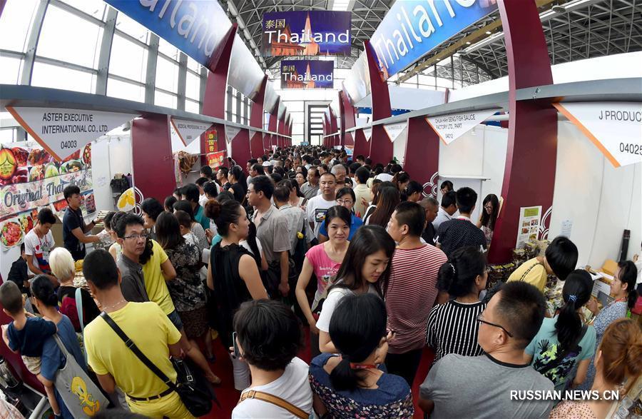 14-я ярмарка Китай-АСЕАН и торгово-инвестиционный саммит Китай-АСЕАН пройдут в Наньнине