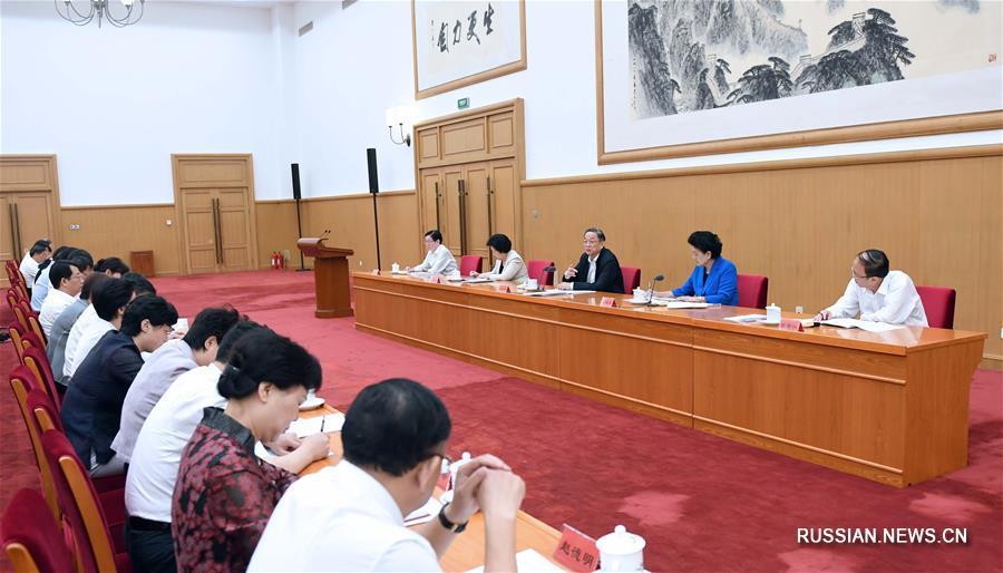 Юй Чжэншэн выступил на заседании по вопросам реализации новой политической стратегии в религиозной сфере