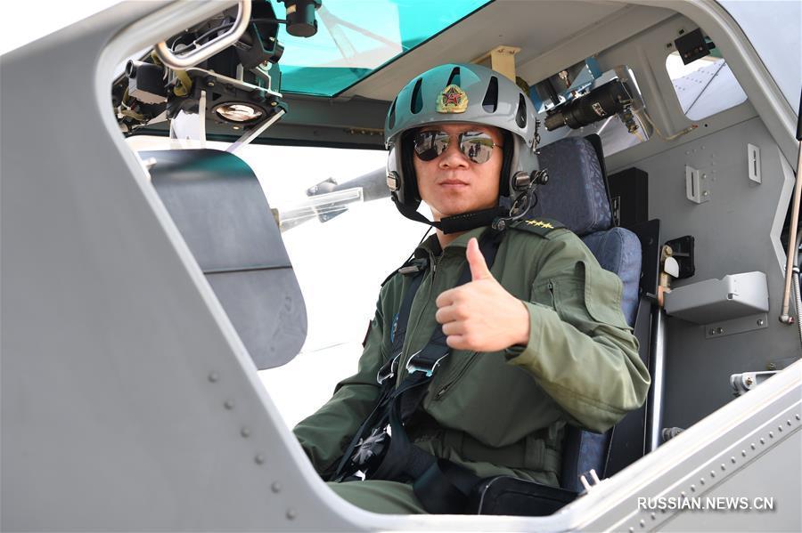 Выставка вертолетов открылась в Тяньцзине