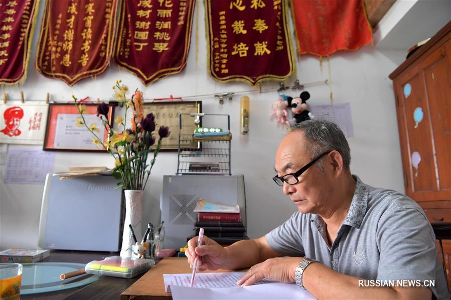 Учитель-подвижник в школе для детей с нарушениями слуха в Наньчане