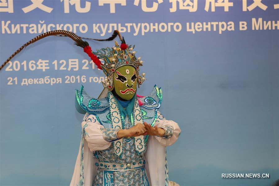 В Минске прошло мероприятие в честь 68-й годовщины со дня образования КНР и Праздника середины осени