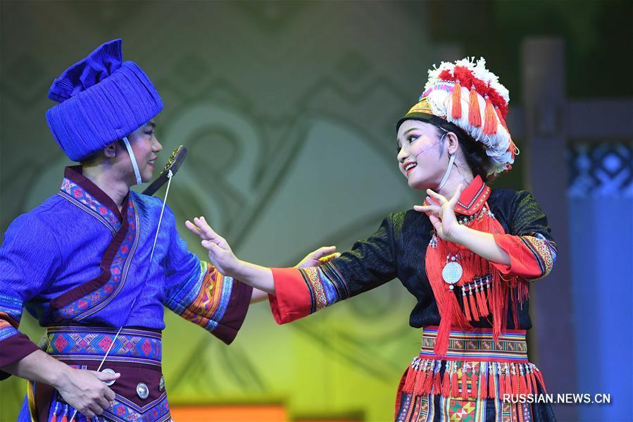 Традиционная чжуанская опера в Гуанси