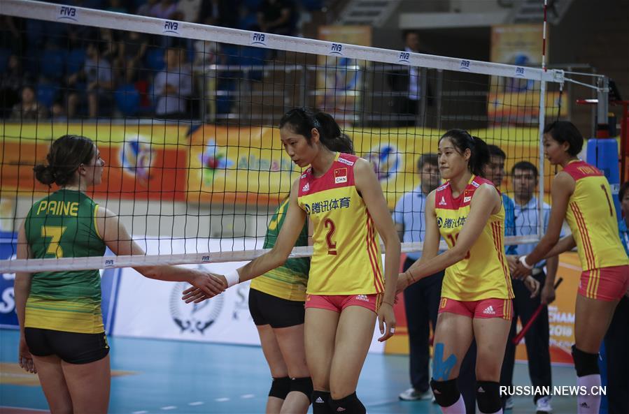 Волейбол -- Чемпионат мира -- 2018 среди женских команд: сборная Китая обыграла команду Австралии