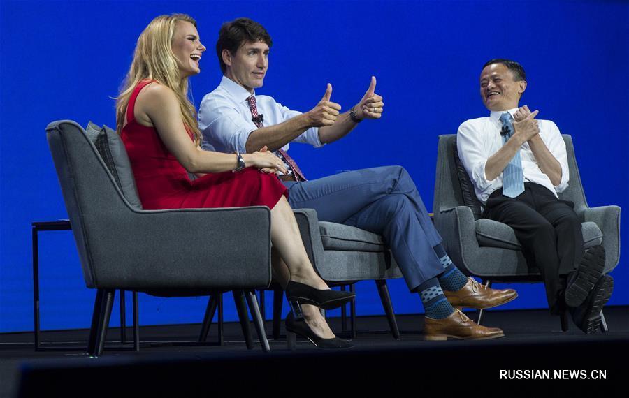 Alibaba организовал в Торонто форум для канадского среднего и малого бизнеса