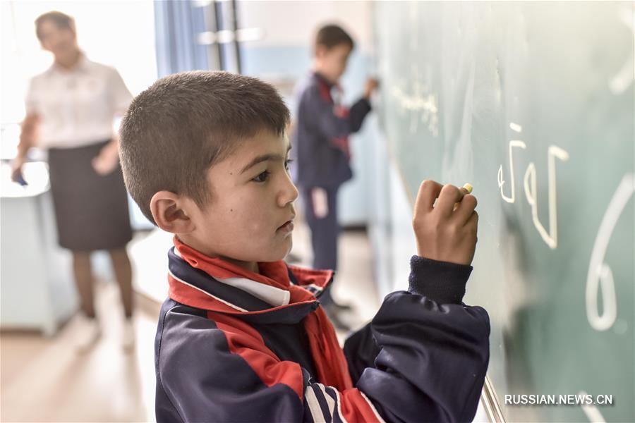 Начальное образование в отделенных районах Синьцзян-Уйгурского АР