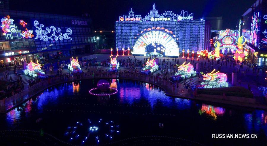 Хайнин встречает праздники фестивалем фонарей