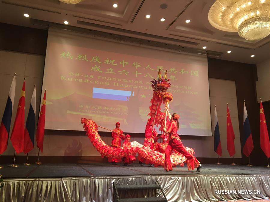 Во Владивостоке прошел прием по случаю 68-й годовщины образования КНР