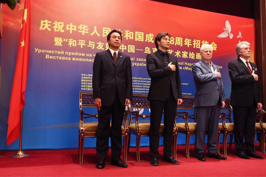 В Киеве отметили 68-ю годовщину образования КНР
