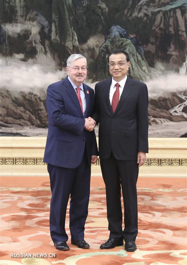(时政)(1)李克强会见40国新任驻华使节