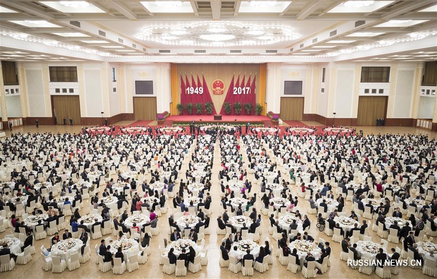 Торжественный прием в Пекине по случаю 68-летия образования КНР