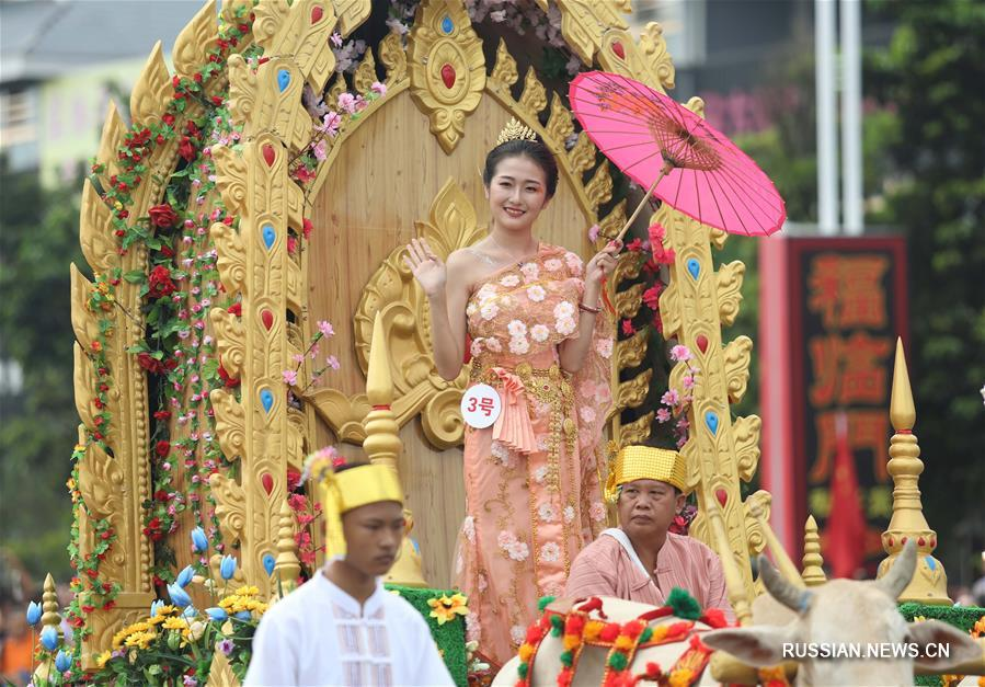 В Жуйли открылся 17-й Китайско-мьянманский братский карнавал