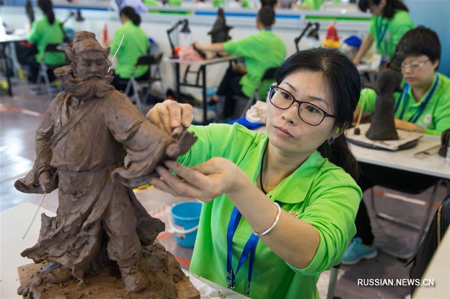 1-й Конкурс мастеров традиционных местных промыслов провинции Цзянсу