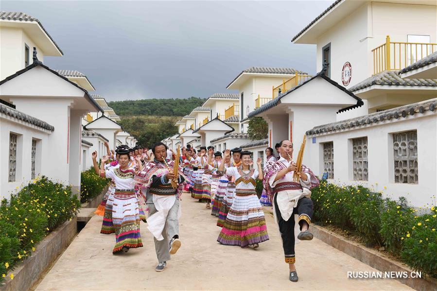 Новоселье в мяоской деревне в провинции Юньнань