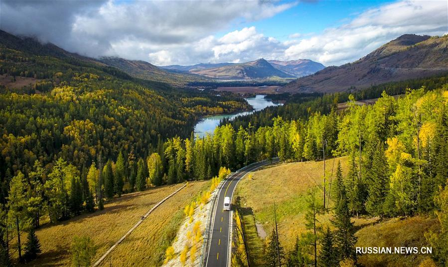 Осень в ландшафтном парке Канас на северо-западе Китая