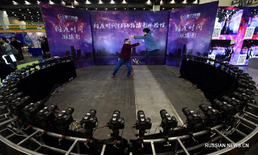 В Чжэнчжоу открылась крупная выставка потребительских товаров