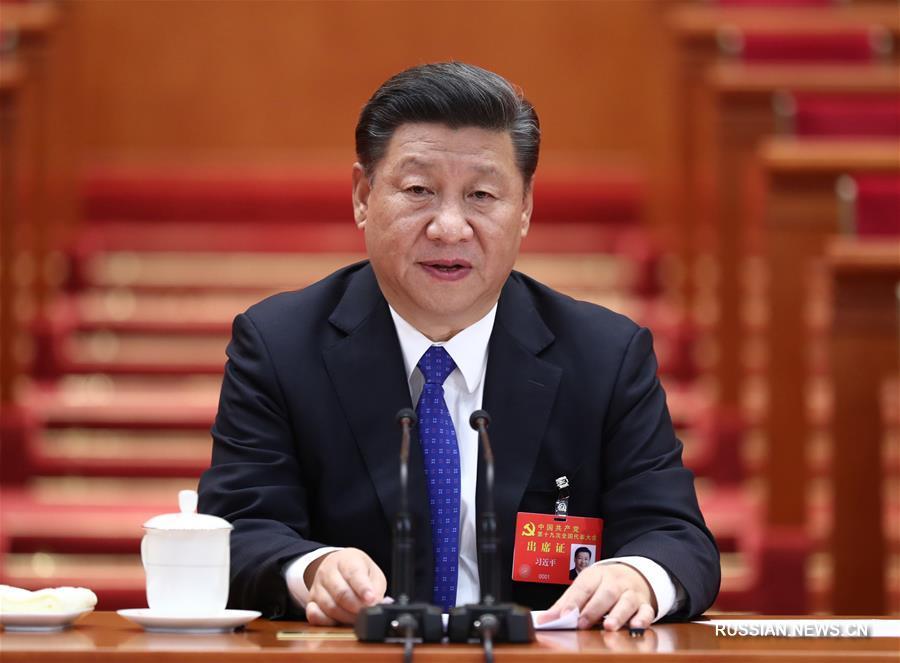 (十九大)(1)中国共产党第十九次全国代表大会举行预备会议