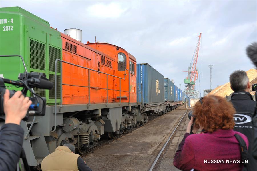 Грузовой поезд, движущийся по новому китайско-европейскому железнодорожно-морскому транспортному маршруту Урумчи -- Роттердам, прибыл в Ригу