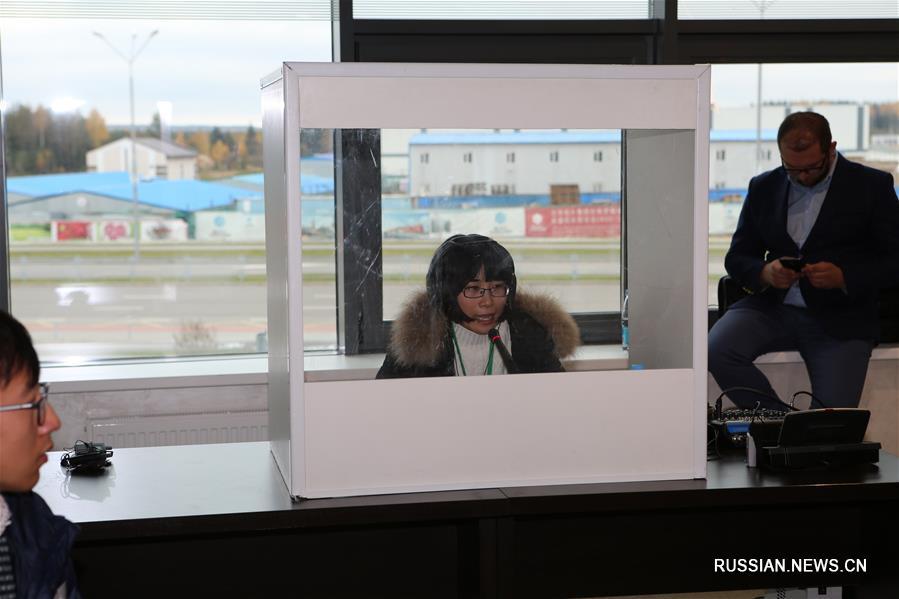 В Беларуси прошел 3-й Международный конкурс по китайско-русскому научно-техническому переводу