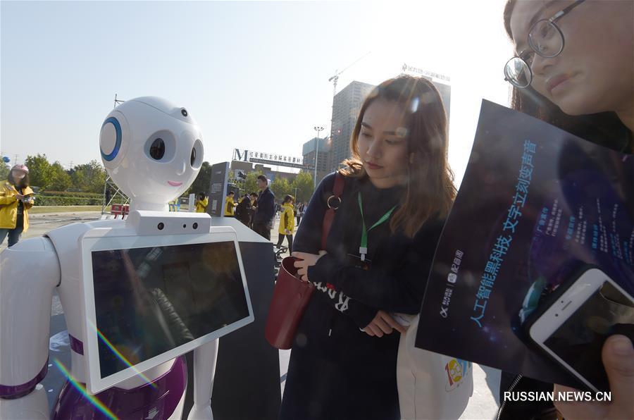 Новые технологии на глобальном фестивале разработчиков ПО iFLYTEK 1024 в Хэфэе