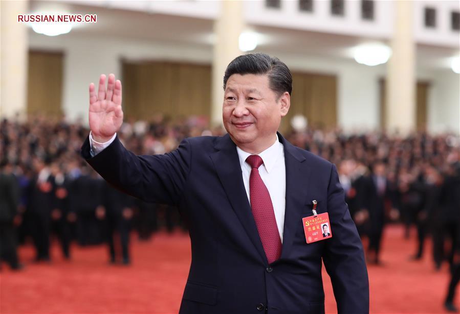 (时政)(5)习近平等领导同志亲切会见出席党的十九大代表、特邀代表和列席人员