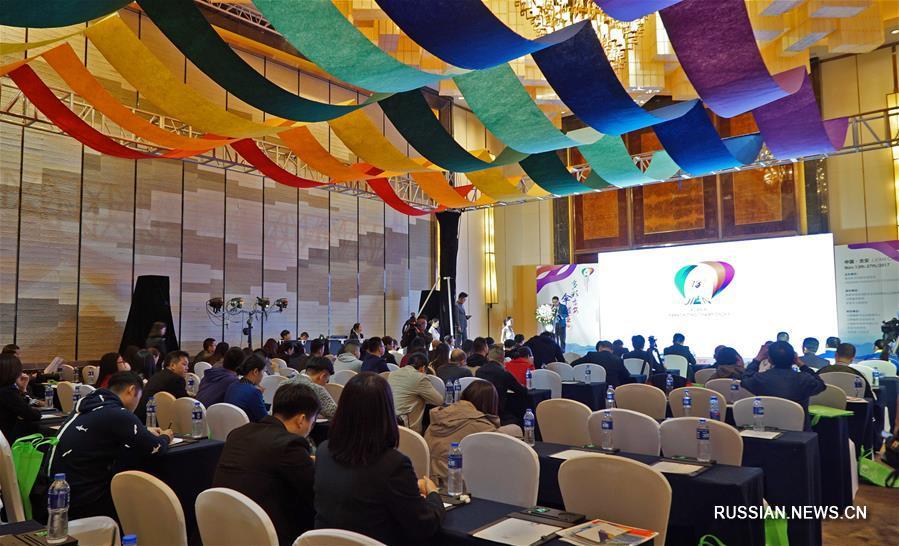 18-й чемпионат Азии по парашютному спорту пройдет в Цзиане
