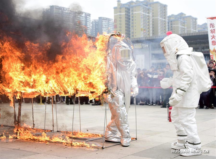 9 ноября -- День противопожарной безопасности в Китае