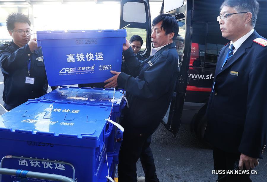 """""""Молниеносная доставка"""" грузов по высокоскоростной железной дороге в Китае"""