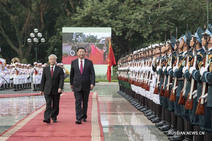 (时政)(1)习近平同越共中央总书记阮富仲举行会谈