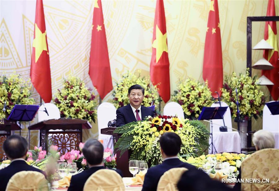 (时政)习近平出席越共中央总书记阮富仲和越南国家主席陈大光共同举行的欢迎宴会