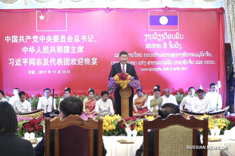 (时政)习近平出席老挝人民革命党中央委员会总书记、国家主席本扬举行的欢迎宴会