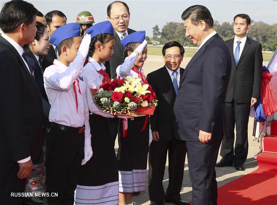 Си Цзиньпин прибыл с государственным визитом в Лаос