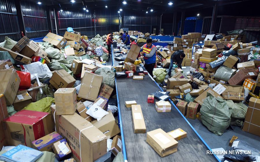 Логистический центр компании экспресс-доставки в Нанкине