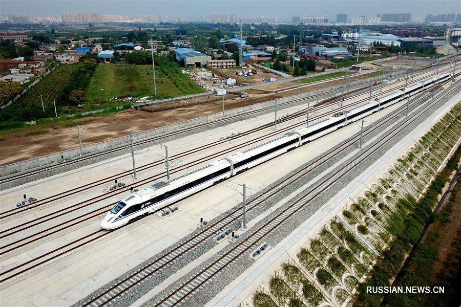 ВСЖД Сиань-Чэнду официально вступает в эксплуатацию 6 декабря