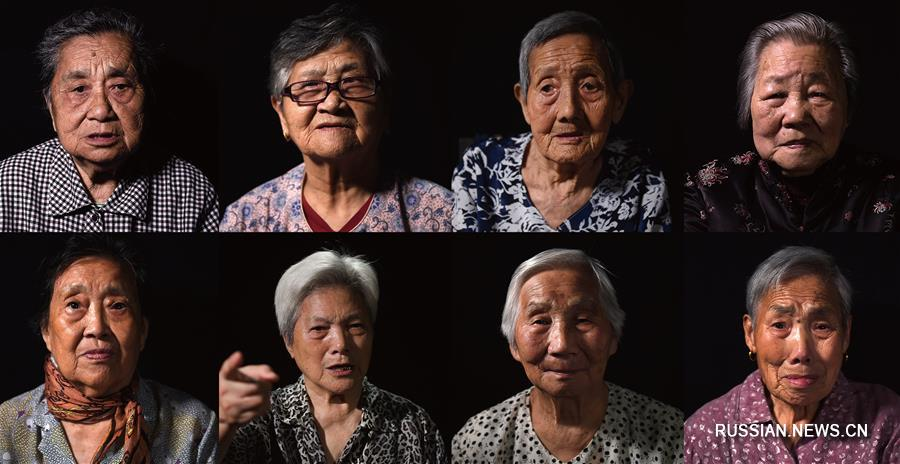 Дожившие до наших дней свидетели Нанкинской резни 1937 года