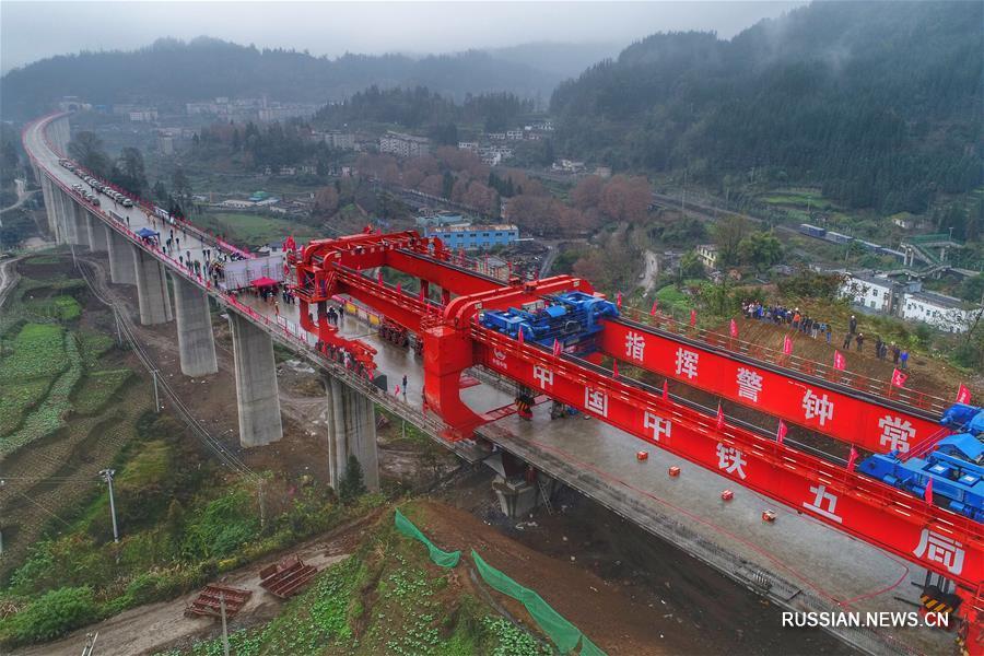 Строительство междугородной ВСЖД в провинции Гуйчжоу