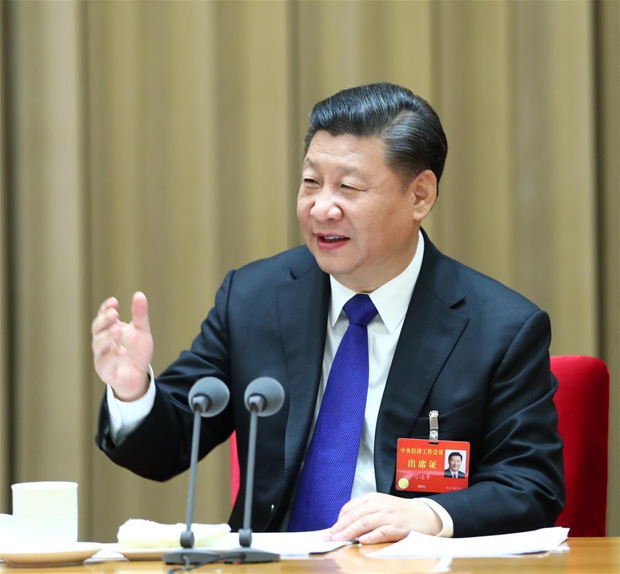Си Цзиньпин выступил с программной речью на Центральном совещании по экономической работе