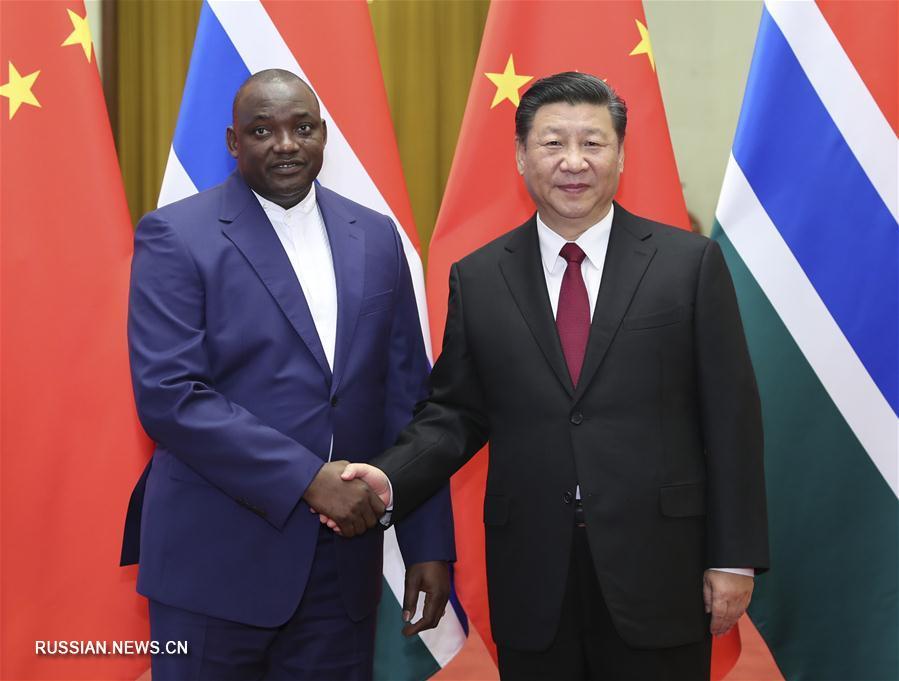Си Цзиньпин провел переговоры с президентом Гамбии А.Барроу