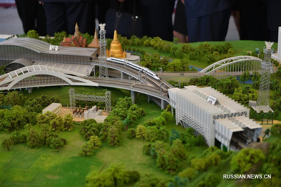 В Таиланде началось строительство первой очереди железной дороги Китай -- Таиланд