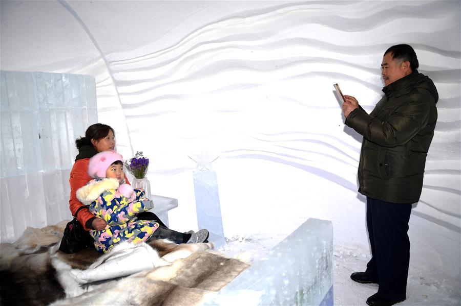 """В Гэньхэ открылся 5-й фестиваль """"Китайский полюс холода"""""""