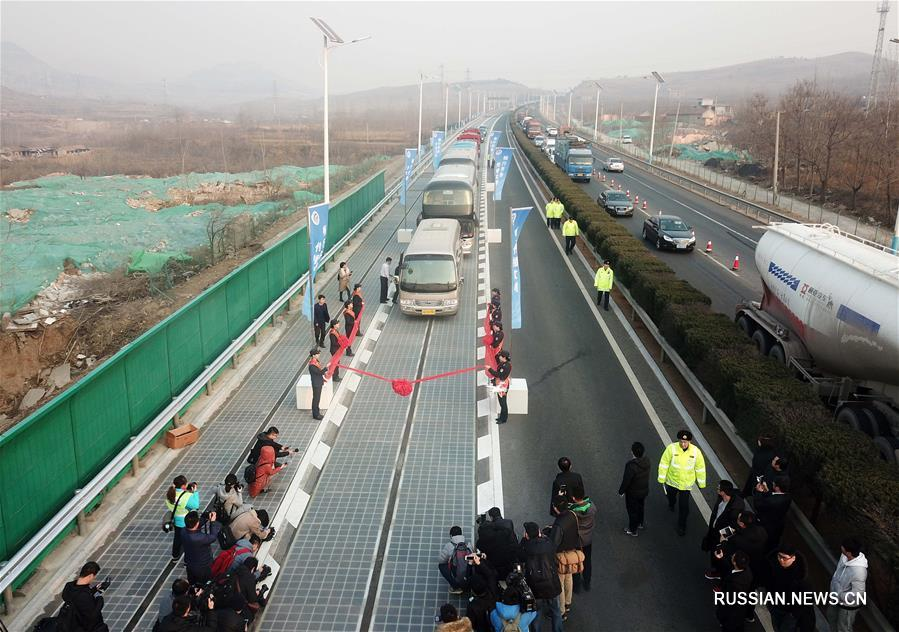 http://russian.news.cn/2017-12/29/136858595_15145043629071n.jpg