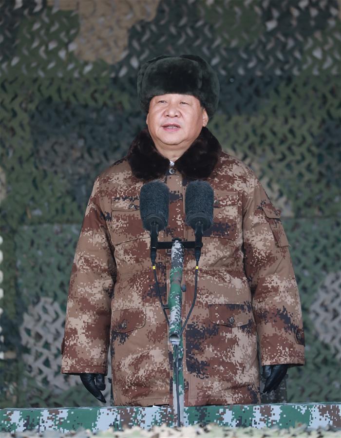 Си Цзиньпин дал инструкции китайским военным на мобилизационного собрании ЦВС