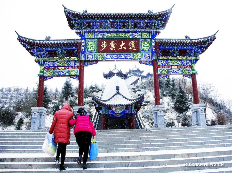 В Китай пришли снегопады