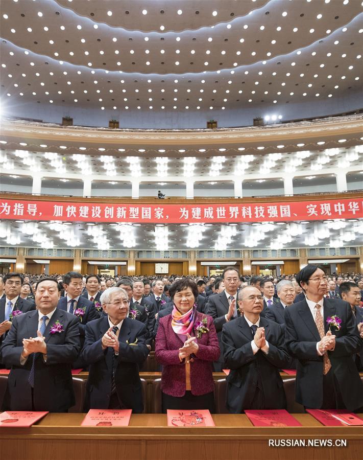 В Пекине прошла церемония вручения государственных премий в области науки и техники за 2017 год